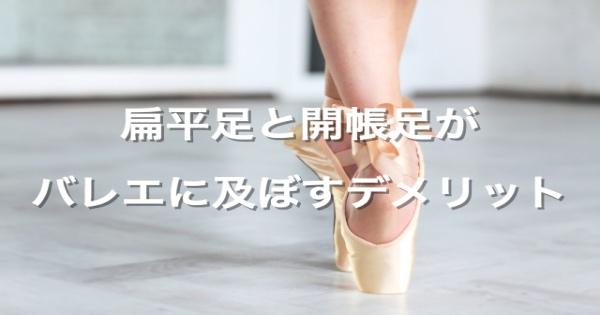 foot0523_00